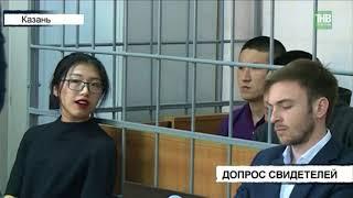 В суде Казани допрашивали свиделей по уголовному делу о незаконном обороте больше тонны наркотиков