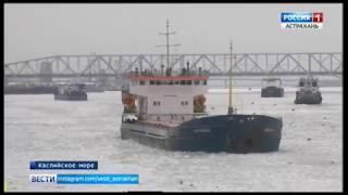 Зимняя навигация на Волго-Каспийском канале завершается