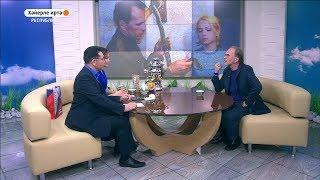 Хәйерле иртә, Республика! - Премьера фильма Алексея Гуськова