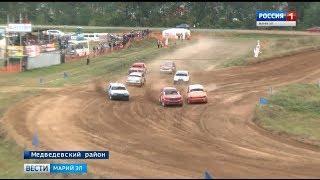 В Йошкар-Оле состоялся Чемпионат республики по автокроссу - Вести Марий Эл