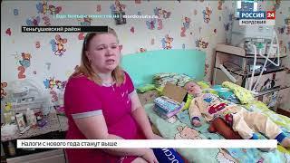 «Добро без границ» Ване Лапину из Теньгушевского района необходимы специальные кровать и коляска — у