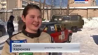 В Шарье прошли традиционные соревнования по зимним автогонкам «Локомотив Ринг»