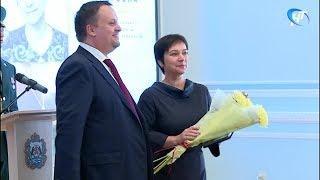 В Великом Новгороде отметили День народного единства