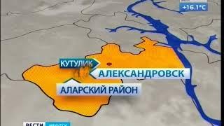 3 человека сгорели в Нукутском районе