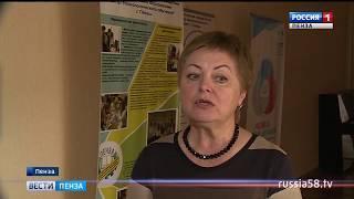В Пензе обсудили инициативы на Год добровольца и волонтера