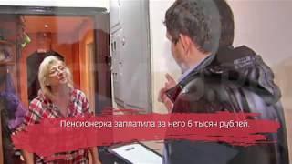 Новый вид мошенничества появился в Вологде