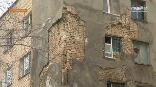 В Ставрополе вводят режим ЧС из-за обрушения стены общежития