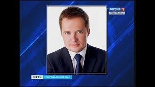 Гендиректор Корпорации развития Ставрополья задержан в аэропорту