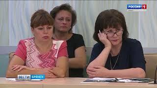 В Брянск приехал заместитель руководителя Федеральной антимонопольной службы