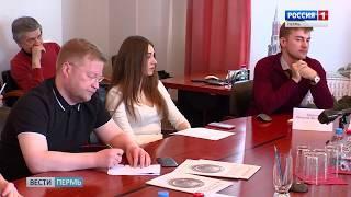 В Перми назвали имена лауреатов Строгановской премии