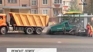 Капремонт дорог в Белгороде завершён наполовину