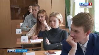 В Смоленском регионе завершился основной период сдачи ЕГЭ