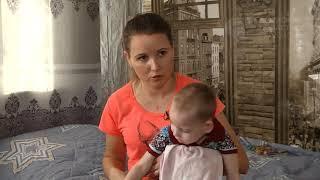 Средства на лечение ребенка