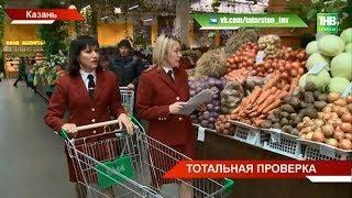 12 тонн овощей и фруктов в этом году изъяты с рынков Казани | ТНВ