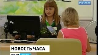 Ипотеку под 5,75 % годовых начнут выдавать льготникам Иркутской области