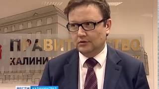 Илья Баринов об автобусе в Берлине: проводим служебное расследование с руководством школы