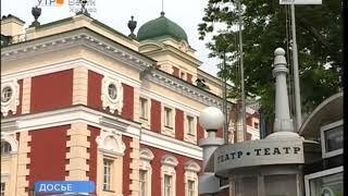 Иркутский драмтеатр открывает 169 й театральный сезон