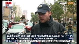 ДТП на Леси Украинки: Стало известно, кто будет выплачивать компенсации пострадавшим водителям