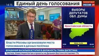 Глава ЦИК Элла Памфилова попросила объяснить подвозработников ТЭЦ-2 к избирательномуучастку