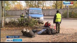 В Йошкар-Оле из-за ДТП пострадал светофор