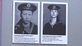 События Череповца: новый газопровод, четвертый раз под суд, череповчане в истории армии