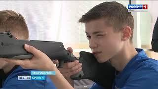Кадетский фестиваль ГТО в Брянске