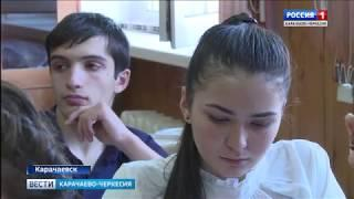 Вести Карачаево-Черкесия 24.04.2018