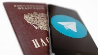 Жизнь после Telegram: VPN, прокси и аська
