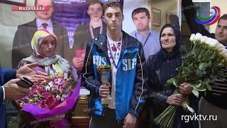 Магомед Магомедов стал лучшим на всероссийской олимпиаде по ОБЖ