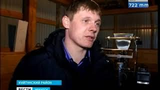 Рекордным урожаям — рекордное финансирование  На развитие сельского хозяйства Иркутская область напр