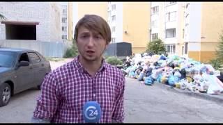 Жители Ленинского района жалуются на горы мусора во дворах