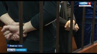 Дело Хайрулловых: как в Марий Эл развивался коррупционный скандал