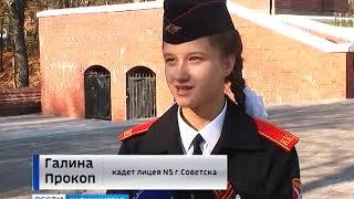 Кадеты зажгли лампадки и почтили память жертв трагедии в Керчи