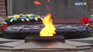 «Их подвиг бессмертен». Курганцы зажгли сотни свечей в память о погибших солдатах