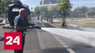 Европа изнывает от аномальной жары - Россия 24