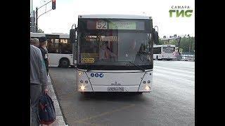 Автобусные маршруты № 50 и 52. Городские власти продолжают мониторинг общественного транспорта
