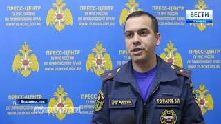 Валерий Гончаров, врио начальника Центра управления в кризисных ситуациях Приморского края