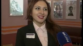 """На районе"" 1420"