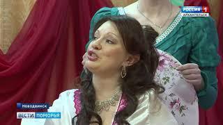 Новодвинск принимает областной театральный фестиваль