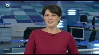 Омск: Час новостей от 28 сентября 2018 года (17:00). Новости
