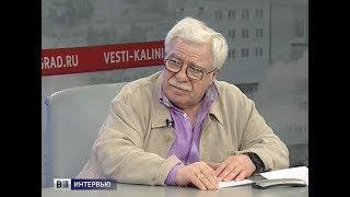 Давид Смелянский: «Лучшее время года – «Балтийские сезоны»