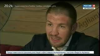 Интервью с депутатом Думы РФ, боксером Дмитрием Пирогом