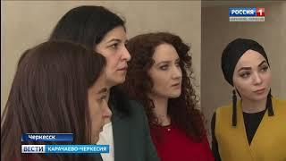 Вести Карачаево-Черкесия 06.03.2018