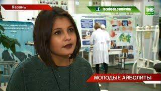 В Казани стартовал конкурс «Лучший по профессии» среди молодых работников АПК республики   ТНВ