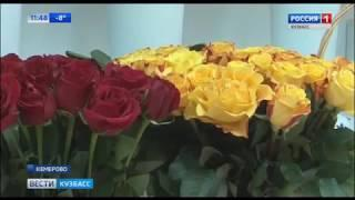 Выяснилось, какие цветы кузбассовцы предпочитают дарить на День влюблённых