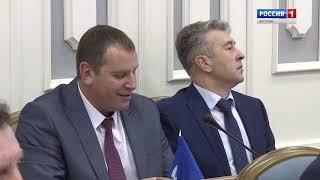В Костромской Облдуме утвердили концепцию регионального бюджета - 2019