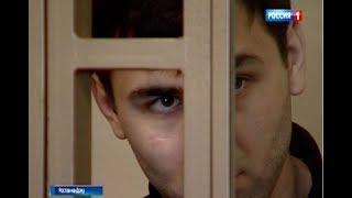 В Ростове вынесли приговор по делу о терроризме