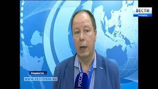 На Русском острове стартовал Х-й Международный налоговый симпозиум