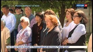 Открыта памятная доска председателю Калмыцкого телевидения