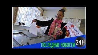 В рф начались выборы президента, избирательные участки открылись на камчатке и чукотке